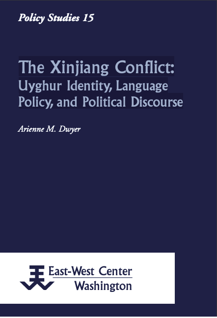 Language policy has been at the heart of Chinese nation building. Shortly after the inception of the People's Republic of China (PRC), language policy in China's border regions was responsive to local conditions and arguably one of the more flexible in the world.